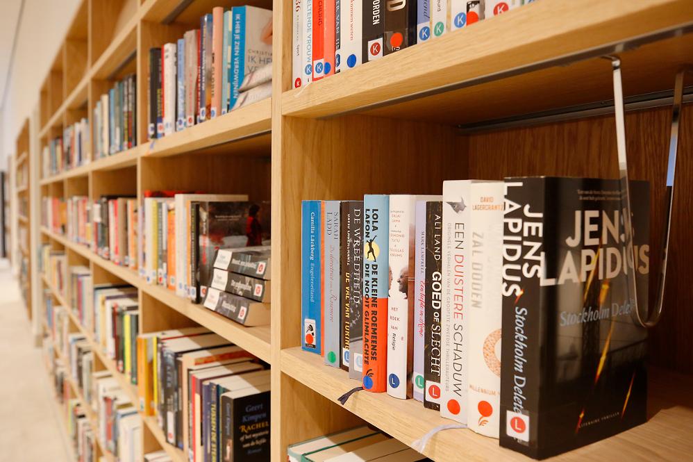 Bibliotheek - Het Huis van Waalre